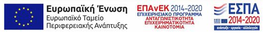Website ESPA Logo