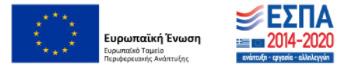 Website ESPA Logo Right